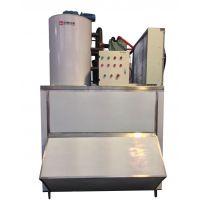 3000公斤超市制冰机 华豫兄弟片冰机