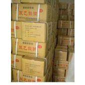 【西安惠邦】厂家直销优质食品级高效防腐剂【双乙酸钠 SDA】含量99%