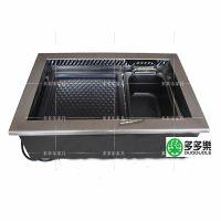 韩式火锅烧烤两用炉子 无烟烧烤炉 抛光涮烤炉 一体炉
