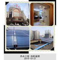 空气能太阳能热水器安装 移机 维修13775237733
