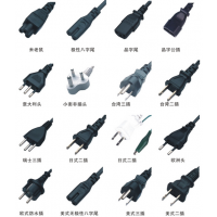 AC电源线厂 国标 美规 英规 欧规 澳规 日本 韩国 南非认证插头线 1.5M