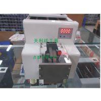 点数螺丝机、点数大螺丝机、大机可调点数机、1.0-6.0可调点数机\\生产厂家