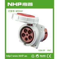 NHP南普 暗装斜座 防水工业插座 国际标准工业插座 地铁船舶户外专用 IP67