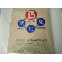 优质食品添加剂B-糖化酶 效果显著 热销产品