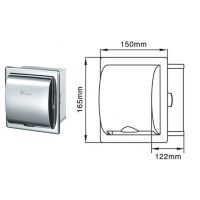 暗藏式手纸箱 304不锈钢暗装纸巾盒 洗手间小卷手纸架
