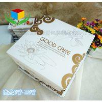 长安蛋糕盒批发厂