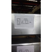 Q345薄板武钢出厂平板