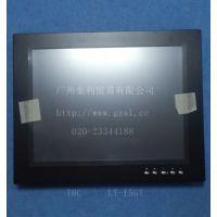 TBC LT-15GT 操作屏 人机界面