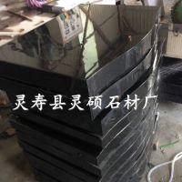 灵寿县灵硕石材工厂直销传统墓碑墓石中国黑石材 承接国内外黑色墓碑生产加工