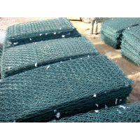沙依巴克区铁丝网笼