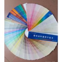 广东粤涂美高级防霉内墙乳胶漆批发 佛山乳胶漆品牌