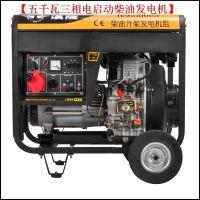 五千瓦电启柴油发电机