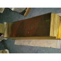 厂家直销H65黄铜板材 高精国标铜板 规格齐全