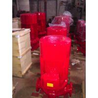 消防泵规格/消防水泵厂家/稳压泵型号/3CF认证