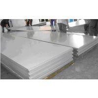 供应5052铝板、高纯铝板、规格齐全、可定制尺寸【伟耀环保金属】