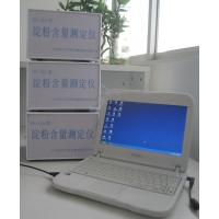 淀粉含量测试仪DFY2010A