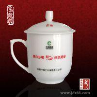 商务陶瓷礼品茶杯 员工福利陶瓷杯定做 高端陶瓷茶杯