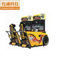 广州电玩游戏机厂家供应动感飞车赛车游戏机儿童投币游戏机价格