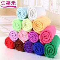 亿嘉禾 超细纤维毛巾厂家直销 300平方克