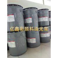 供应供应L-300默克珠光浆低价销售当天发货
