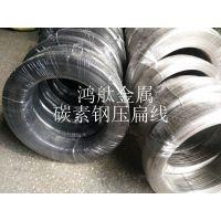 65MN方线 碳钢扁线 碳素钢扁线