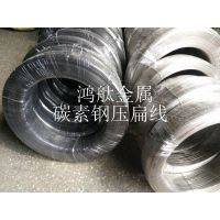 72A碳钢线 圆线加工 不锈钢方线加工