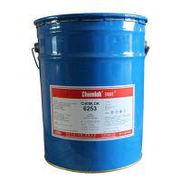 开姆洛克CH6253三元乙丙橡胶硫化胶 环保进口 18kg
