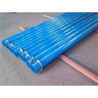 大邱庄地区环氧树脂粉末钢塑管价格