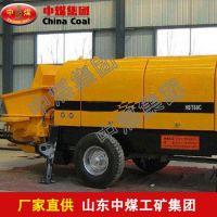 混凝土输送泵 混凝土输送泵厂家供应 混凝土输送泵批发 混凝土输送泵热销