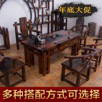 花梨木功夫茶几自动上水办公室小户型阳台桌泡茶台实木茶桌椅组合