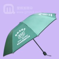 【雨伞厂家】生产-欧耐克防水专家 雨伞厂
