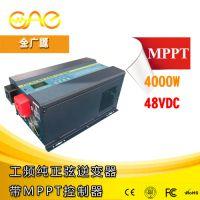FSI-40248 48V 4000W 家用逆变器纯正弦波逆变器