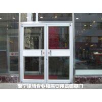 南宁佳百旺餐厅铝合金玻璃门