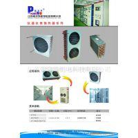 供应仪器仪表换热器系列