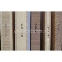 供应竹制(质)衣柜板,环保竹家具板,E1竹板材,竹门板,竹木复合门板材