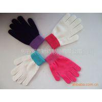 供应厂家直供 针织手套  魔术手套