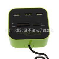 USB分线器 多功能读卡器 多合一分线器 电脑usb扩展器