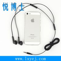耳机厂家批发S4三星耳机入耳式手机线控耳机智能/安卓手机MP3听歌