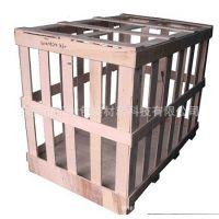 洪梅定做 IPPC熏蒸木箱| 洪梅专业制作消毒木箱厂家|