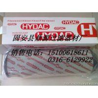 厂家互换HYDAC贺德克高压滤芯0063RN006BN4HC 0063DN025BN4HC