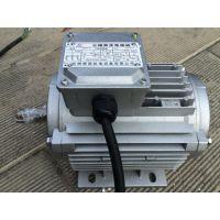 供应0.55KW木材干燥窑高温烘烤风机专用电动机马达