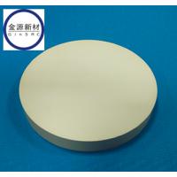 金源新材供应铟靶,铟粉,铟线,铟电极 高纯镀膜材料