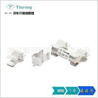 厂家批发 银熔牌YRPV-30太阳能光伏熔断器铜夹子 质优价廉