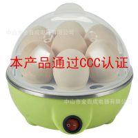 多功能煮蛋器家用煮蛋器蒸鸡蛋羹超静音双层煮蛋煎蛋器可