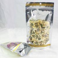 深圳嘉航 塑料真空包装袋 真空茶叶袋 透明开心果包装 质量百分百