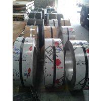 佛山304不锈钢材料 304不锈钢销售总部 分条平板加工一条线服务 广州联众