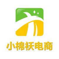 小棉袄电商提供优质全网数字营销服务