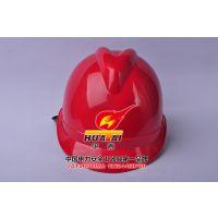 V型安全帽国家电网电力施工ABS高强度工程塑料安全帽