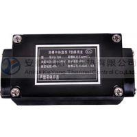 科阳安徽灰斗管道电伴热带FJH二通接线盒