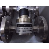 供应各种规格型号压力304L.316L法兰不锈钢安全阀